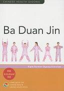 Ba Duan Jin