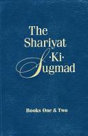 The Shariyat-Ki-Sugmad