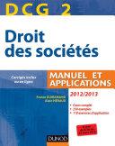 DCG 2   Droit des soci  t  s 2012 2013   6e   d