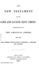 Il Nuovo Testamento del Nostro Signore e Salvatore Ges   Cristo