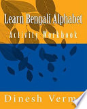Learn Bengali Alphabet Activity Workbook