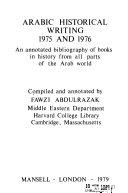 Arabic Historical Writing