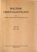 Archives polonaises d'etudes orientales