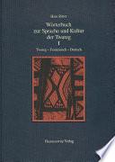 Dictionnaire touareg