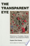 The Transparent Eye