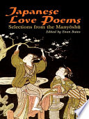 Japanese Love Poems