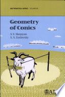 Geometri eskie svojstva krivyh vtorogo por  dka