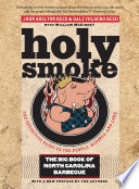 Holy Smoke : on the north american mainland. now available...