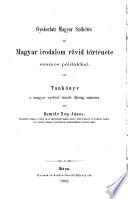 Praktisches Lehrbuch der ungarischen Satzbildung und kurze Geschichte der ungarischen Literatur