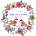 Time Of Memory : coloring book. leading art therapist kim sun...