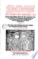 ¬Der ... Teil aller Bücher vnnd Schrifften des thewren, seligen Mans Gottes Doct. Mart. Lutheri