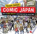 Roger Dahl s Comic Japan