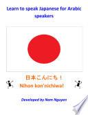 Learn to Speak Japanese for Arabic Speakers