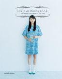Stylish Dress Book