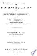 A Greek English Lexicon