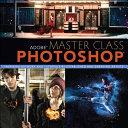 Book Adobe Master Class