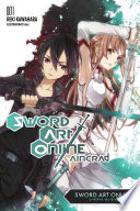 Sword Art Online 1  Aincrad  light novel