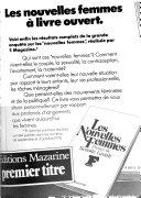 Le grand Larousse de la langue Française (7 volumes)