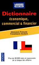 Dictionnaire de l'allemand économique, commercial et financier