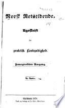 Norsk retstidende