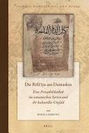 Die Rifa?iya Aus Damaskus