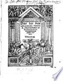Das der freie wille nichts sey, Antwort D. Martini Luther an Erasmum Roterdam. Verdeutscht durch Justum Jonam