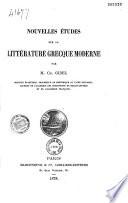 Nouvelles études sur la littérature grecque moderne