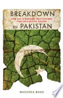 Breakdown in Pakistan