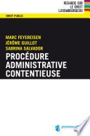Proc  dure administrative contentieuse