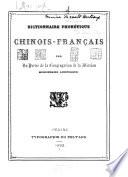 Dictionnaire phon  tique chinois franc  ais