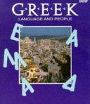Greek Language and People