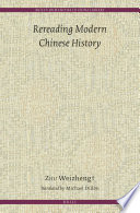 Rereading Modern Chinese History