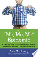 Me  Me  Me  Epidemic