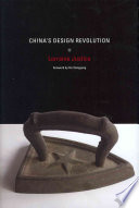 China s Design Revolution