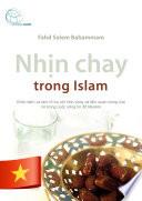 Nhịn chay trong Islam