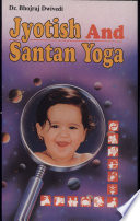 Jyotish And Santan Yoga