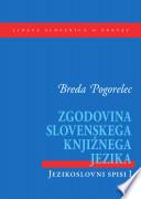 Zgodovina slovenskega knjižnega jezika