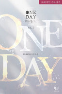 download ebook one day(원 데이) 1 pdf epub