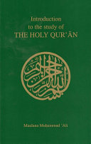 download ebook introduction to the study of the holy qur\'an pdf epub