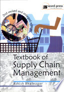 Textbook of Supply Chain Management