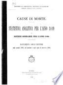 Statistica delle cause di morte  1891