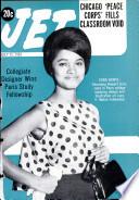 Jul 25, 1963