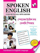 SPOKEN ENGLISH FOR BANGALI SPEAKERS
