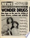 Feb 17, 1981