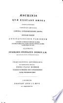 Æschinis quae exstant omnia