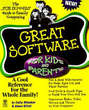 Great Software for Kids and Parents