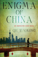 Enigma of China Shanghai Police Department Chief Inspector