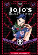JoJo s Bizarre Adventure  Part 2  Battle Tendency