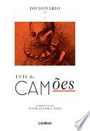 Dicionário de Luís de Camões