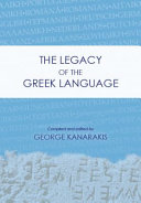 The Legacy of the Greek Language